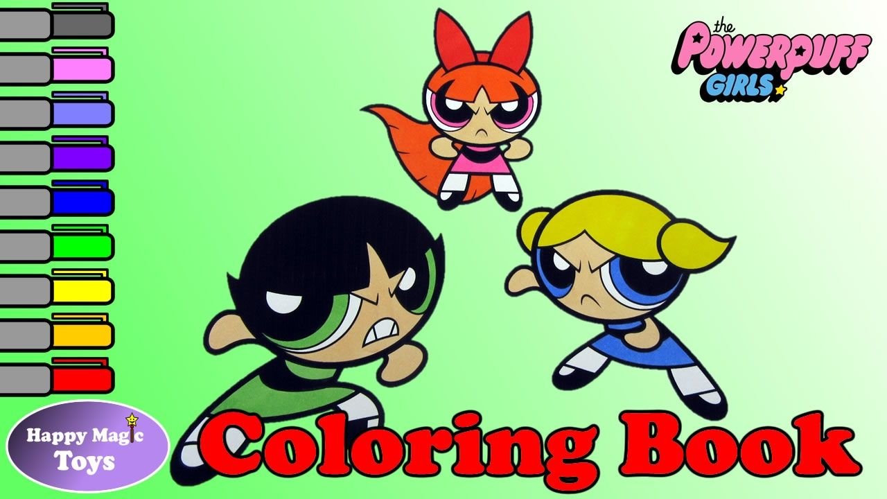 powerpuff girls coloring book buttercup bubbles blossom happy magic