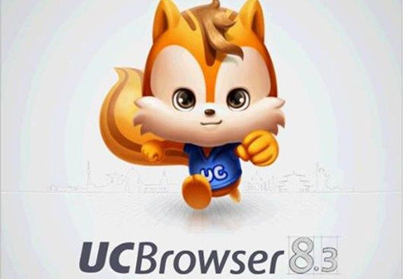 UC Browser Mini 8.3 for Java ( .jar + .Jad )