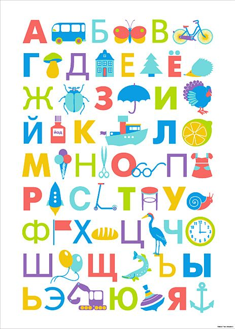 Фото постера для детей