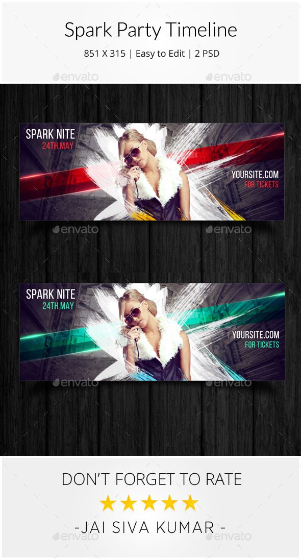 Spark Party Timeline Template PSD #design Download http - advertising timeline template