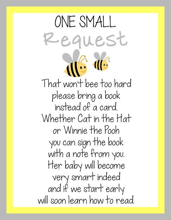 INSTANT DIGITAL FILE - Bumble Bee Baby Shower Invitation