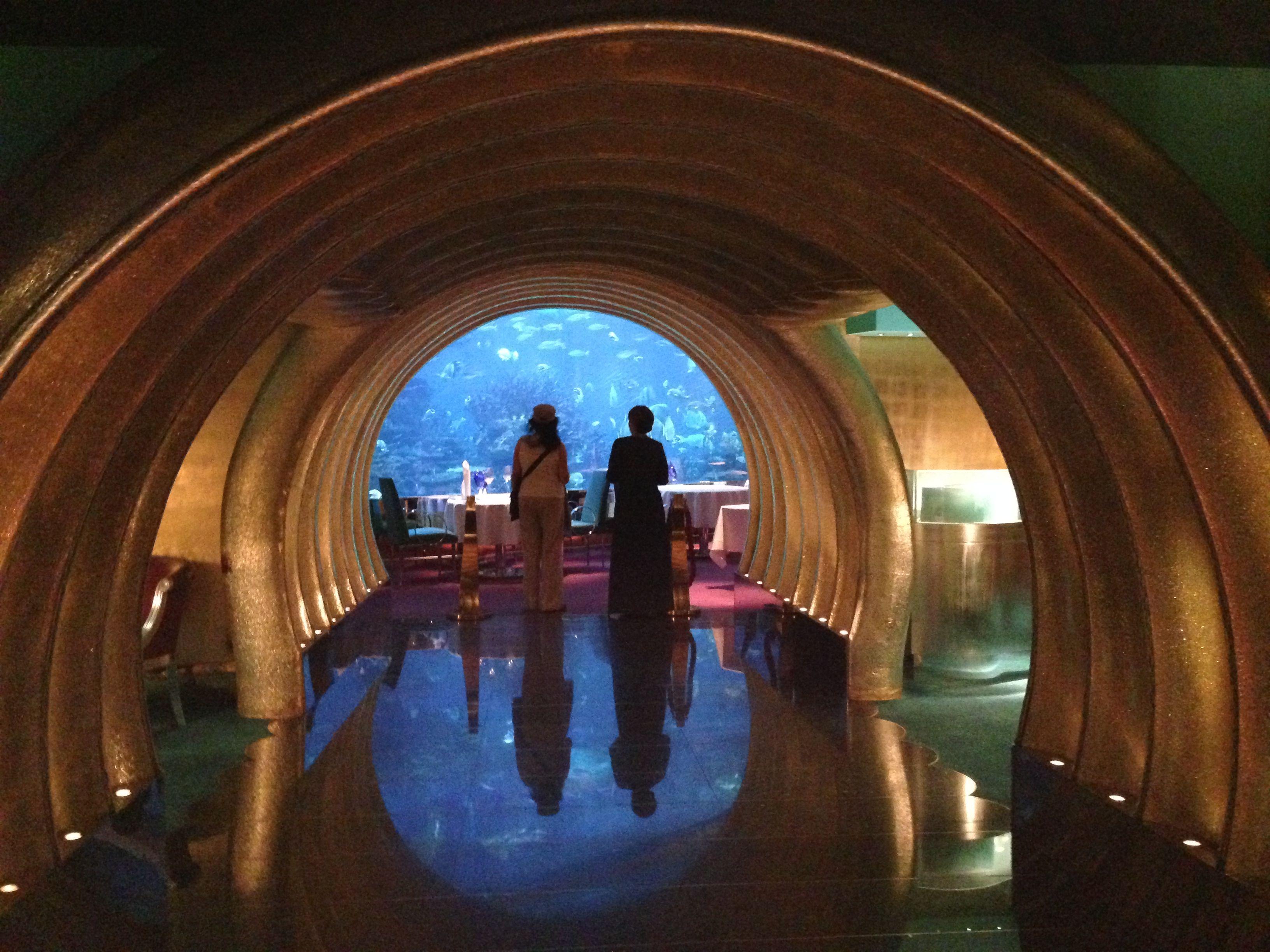 Submarine like entrance to al mahara restaurant in burj al for Sail hotel dubai