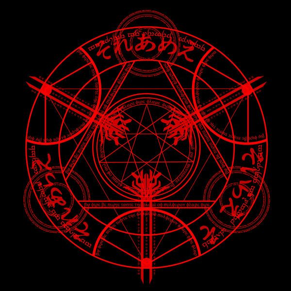 "this is the array seen on the front of the book ""alchemy book 1"" from the show Full Metal Alchemist"
