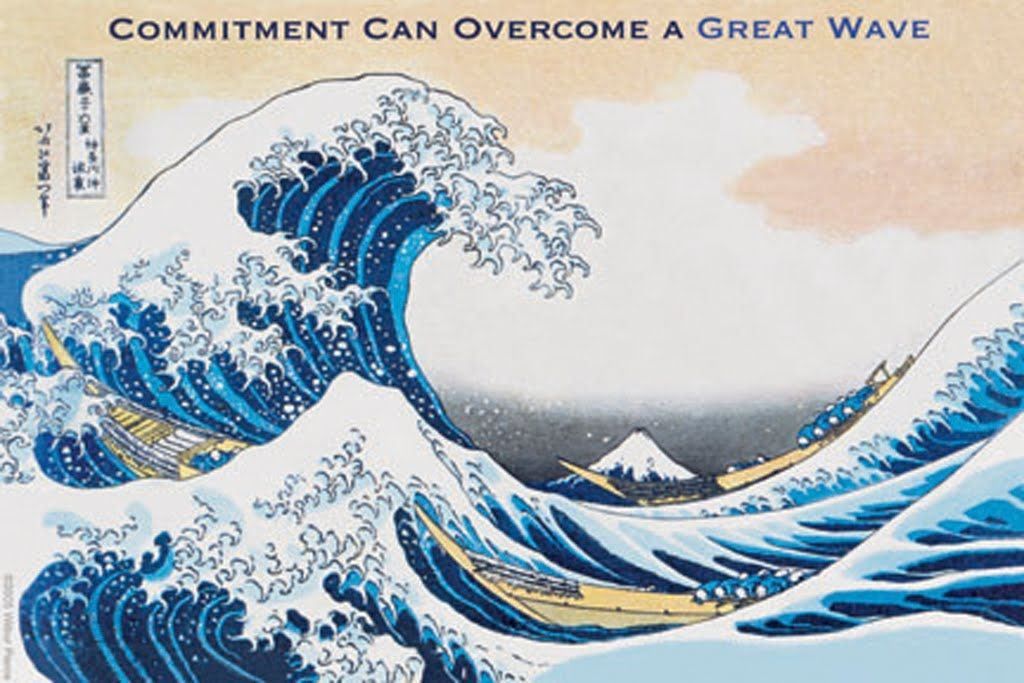 Commitment Can Overcome a Great #Wave, by #Hokusai, #Kanagawa #mountfuji