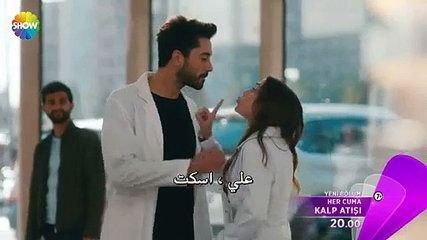 مسلسل نبضات قلب مترجم للعربية إعلان الحلقة 17 Lodynt Com لودي نت فيديو شير Mood Coat Lab Coat