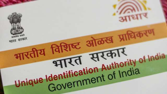 maadhaar app will be safer than before the new version