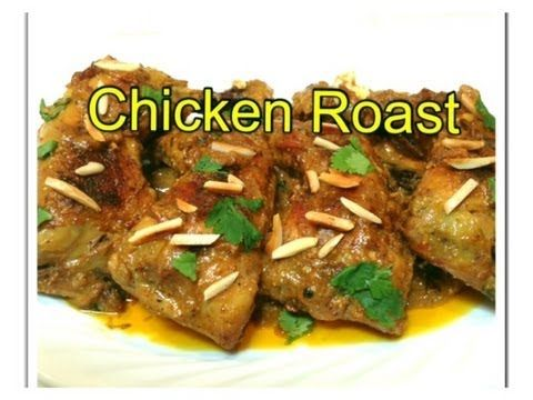 Bangladeshi chicken roast recipe in bangla wedding other parties bangladeshi chicken roast recipe in bangla wedding other parties favorite forumfinder Image collections
