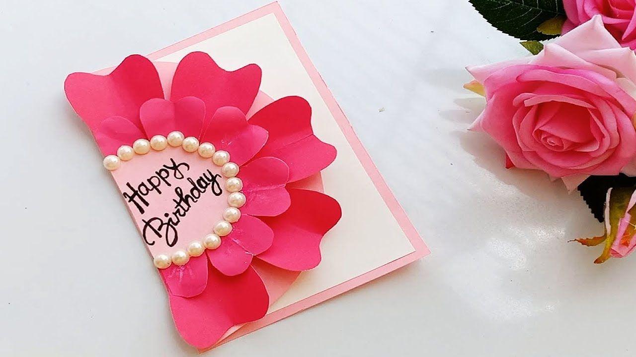 How To Make Handmade Birthday Card Diy Birthday Card Birthday Cards Diy Greeting Cards Handmade Birthday Handmade Birthday Cards
