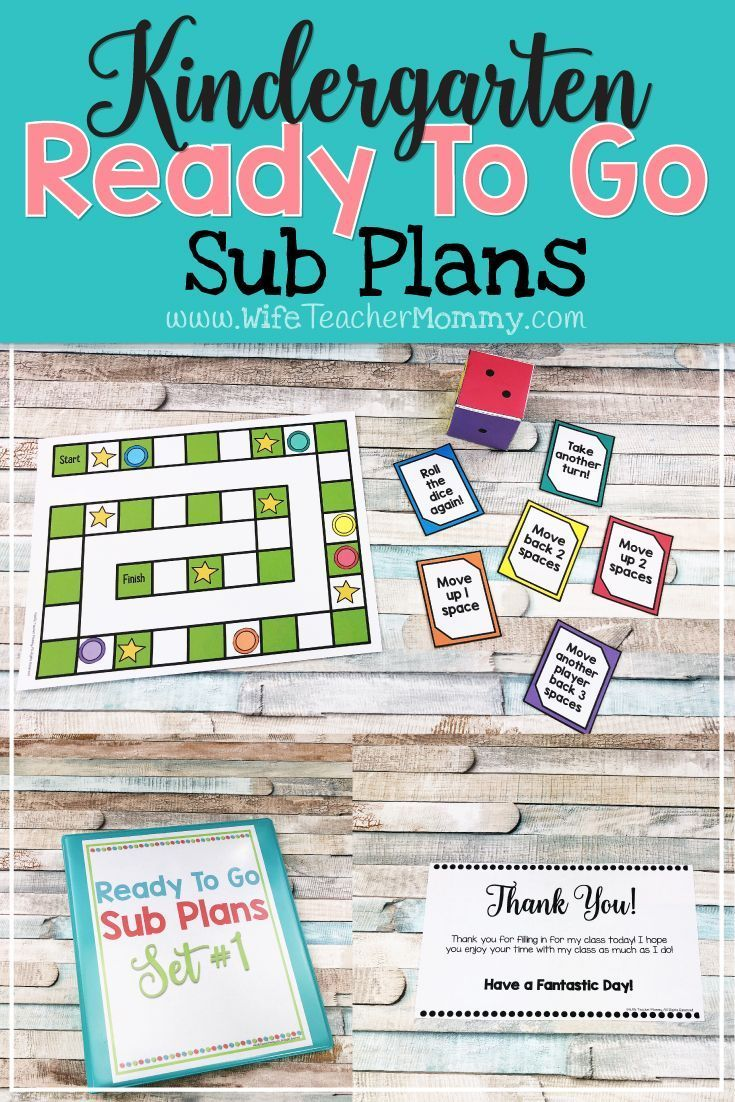 Kindergarten Sub Plans Set #1- Emergency Sub Plans or Distance Learning #emer…