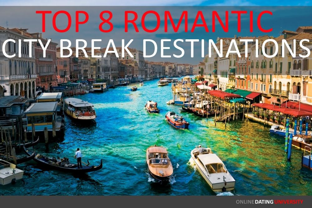 ロマンチックな街の休憩のアイデア