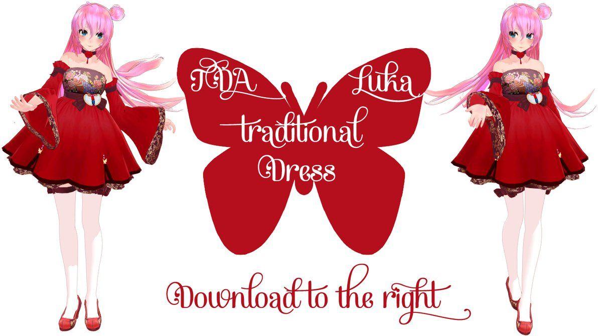Mmd dress models download by hikariwakamiya on deviantart - Miku And Luka Suimin Doresu Download By Hikariwakamiya Hatsuni Miku Pinterest Art