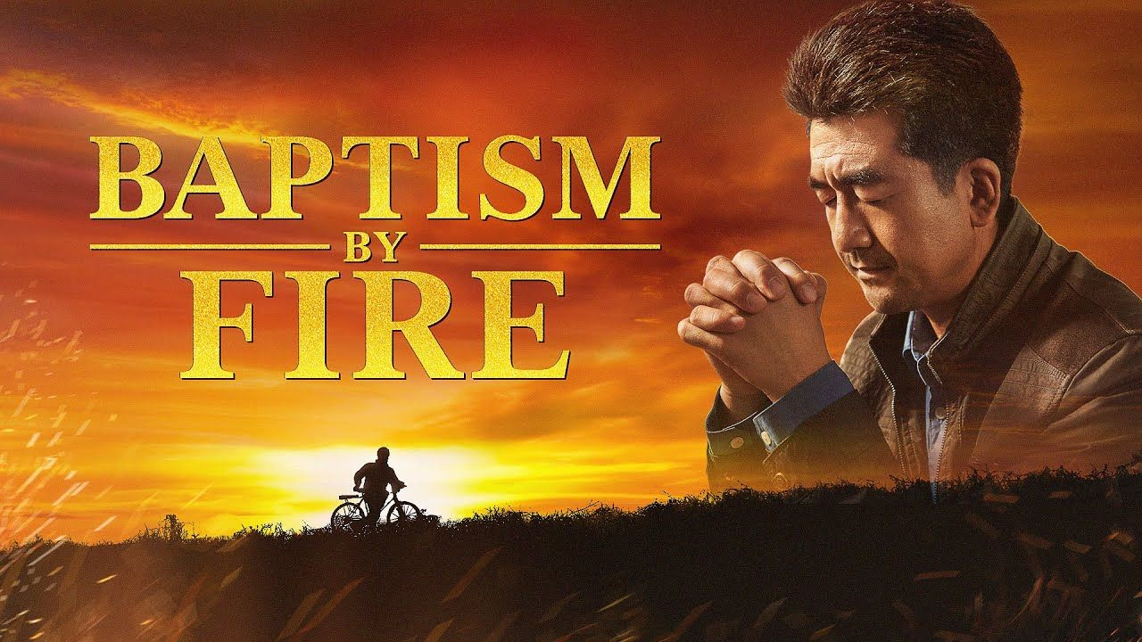 Full 2019 christian movie baptism by fire based on a