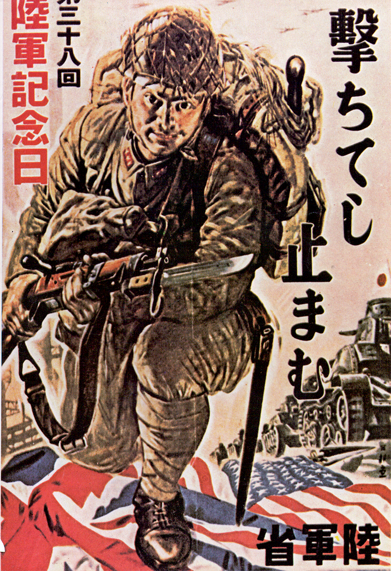 the lytton commission an anti japanese propaganda Lytton commission on china and manchuria zumoto had developed negative campaign against china in western eyes and also resisted the criticism from other countries on japanese colonial policy.
