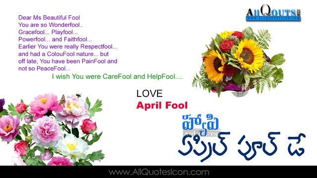 Telugu April Fool Day Funny Quotes Whatsapp Dp Pictures Facebook April Fool Day Funny Jokes Images Wllapapers Pic Pics For Dp Funny Quotes Funny Photo Captions