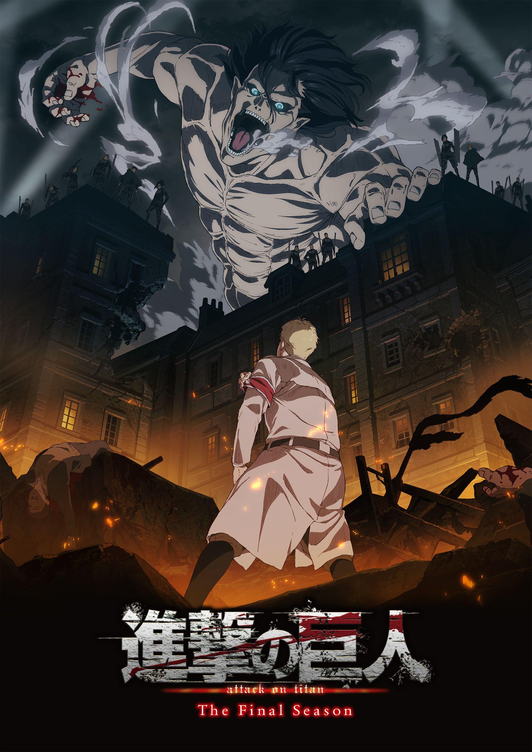 Final Season Key Visual Poster Jepang Ilustrasi Komik Gambar Karakter