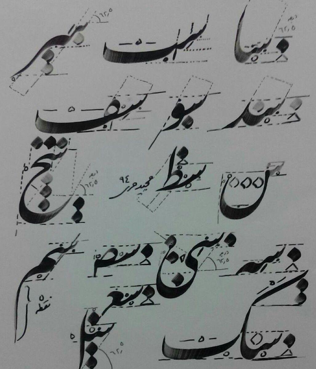 Pin By Hadi On