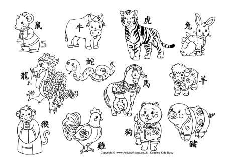 chinese new year activities chinese zodiac animals coloring page free printables - Animal Pictures To Colour In