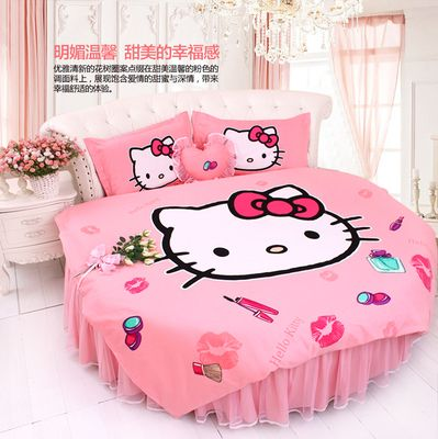 Round Bed Bedding Kit Super King Size Hello Kitty Cat Photo Girls