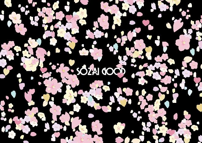 かわいい小さい桜やハートが舞う背景素材おしゃれイラスト83599 素材good 花 イラスト 背景 素材 おしゃれ イラスト