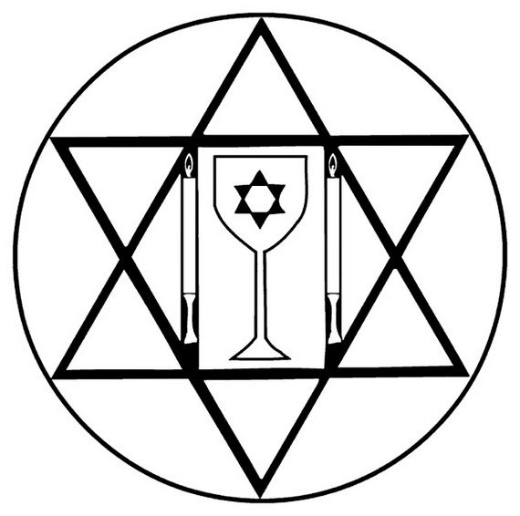 Rosh Hashanah Is A Jewish Holiday Represented The Jewish New Year