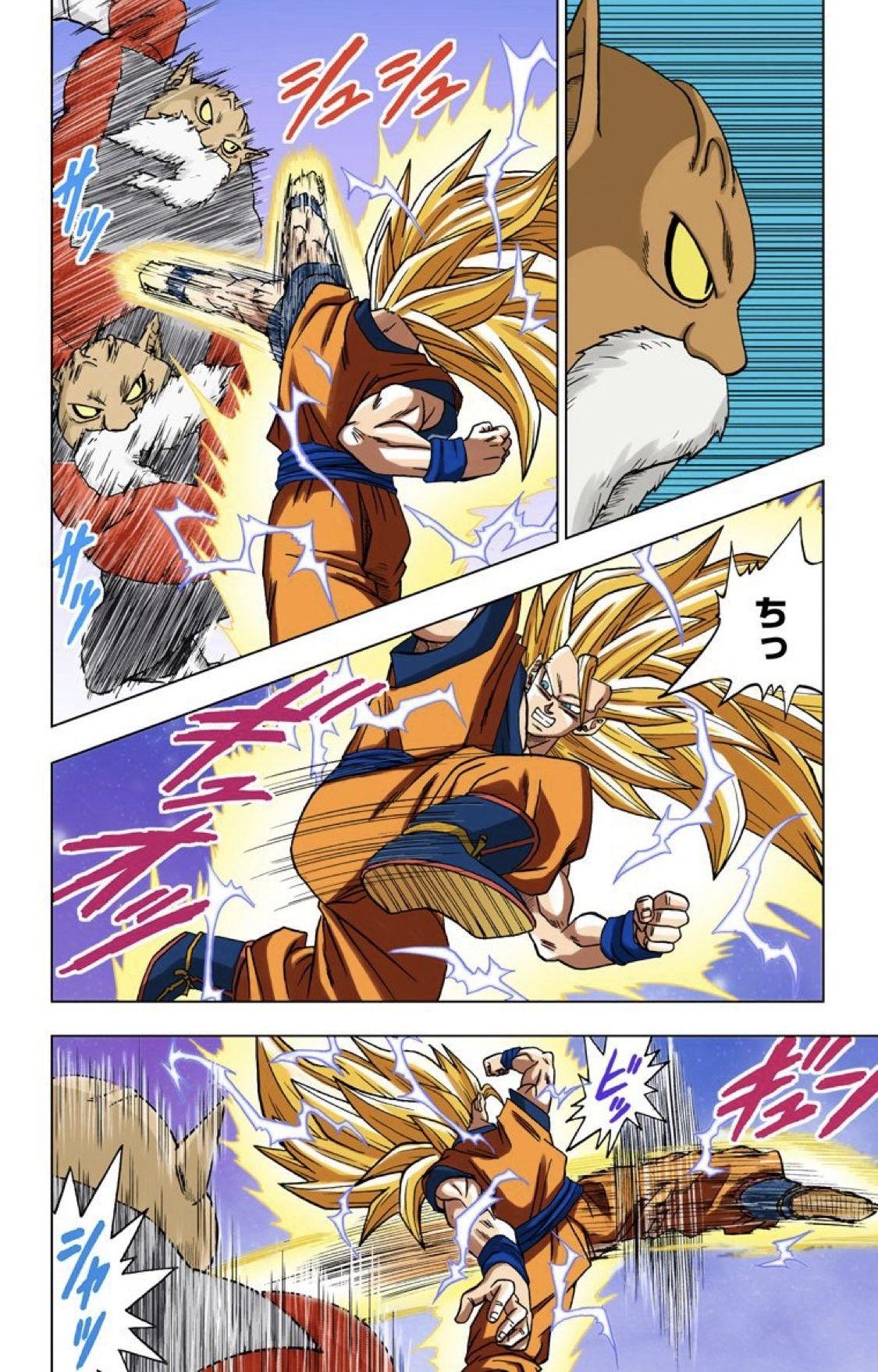 Goku Vs Topo Anime Dragon Ball Super Dragon Ball Super Manga Dragon Ball Z