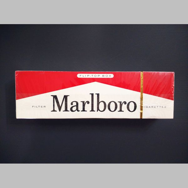 Marlboro cigarettes shop in Australia