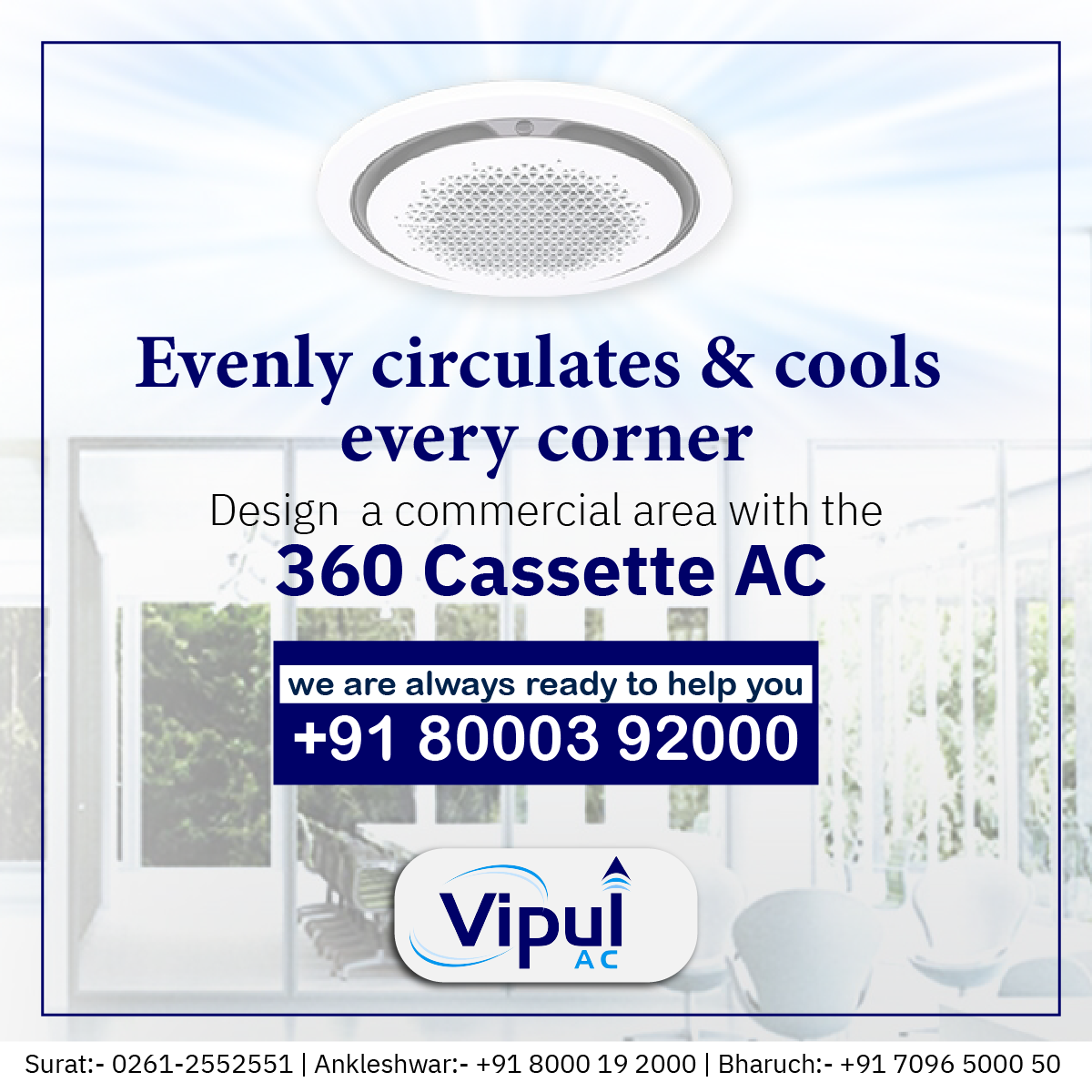 Stylish Design & Surround Cool Its innovative circular