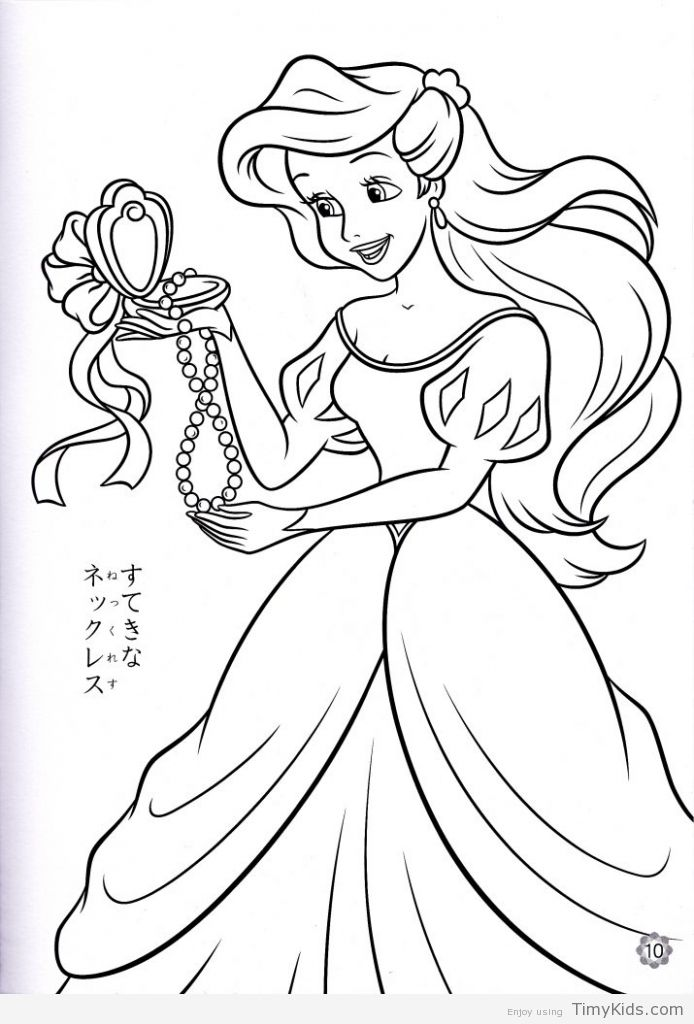 disney princess characters coloring pages   Disney ...