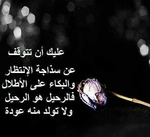 Pin By Ibrahim Oshah On ما يجول في الخاطر Movie Posters Poster Movies