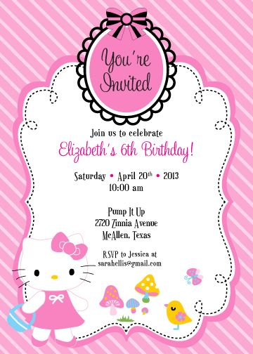 hello kitty photo invitations