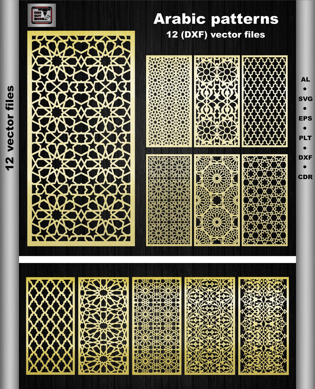 20 Arabes Geometrique Decoratif Panneau Pour Laser Et Plasma Dxf