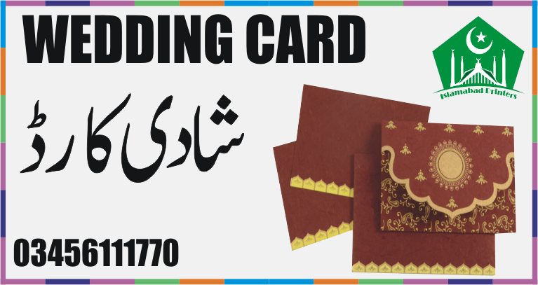 Wwe Deal All Kinds Of Pakistani Wedding Cards And Shadi Card