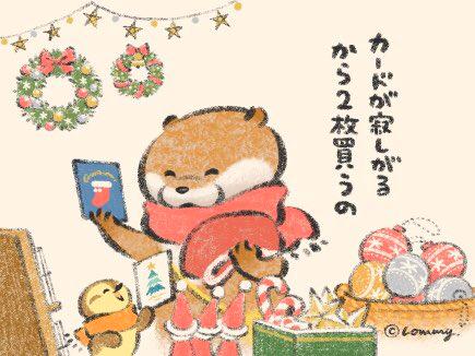 可愛い嘘のカワウソ カフェ池袋9 27まで 名古屋10 4まで on twitter in 2020 cute stickers animals otters