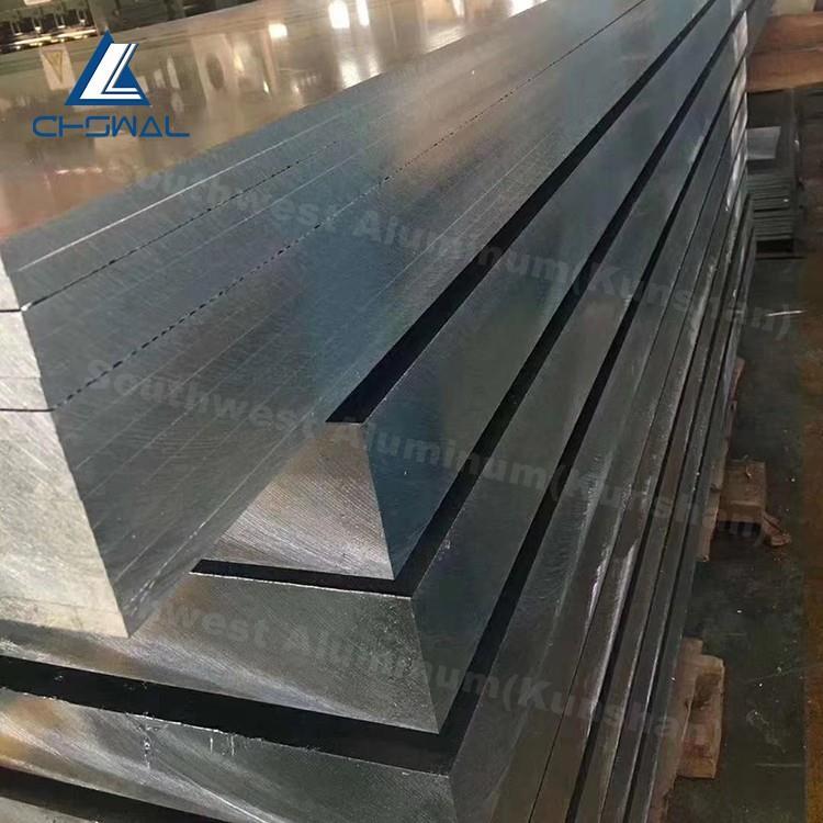 Aluminum Plate 7475 In 2020