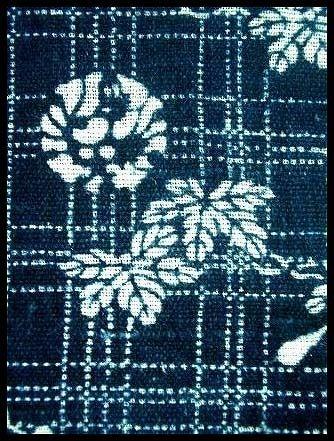 About Japanese indigo