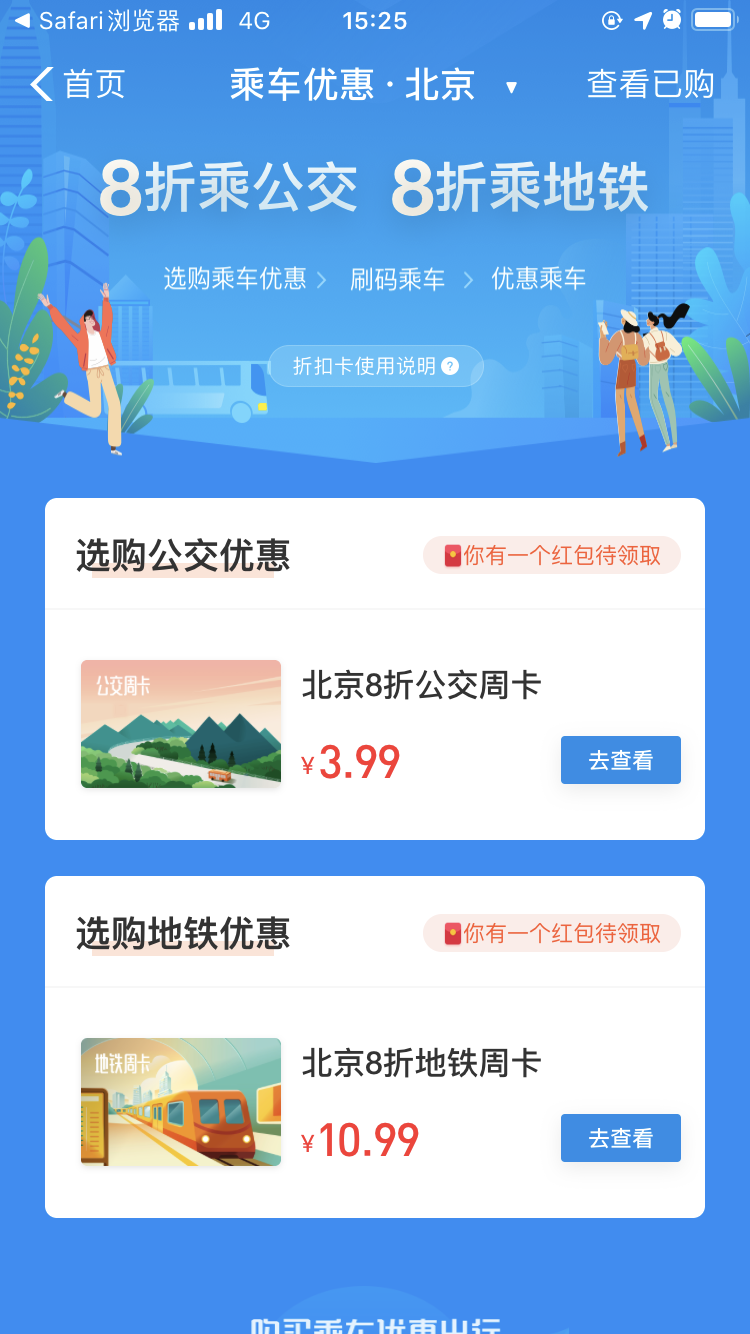 Pin by 佛说 on 线下设计收集 App, Screenshots, Safari