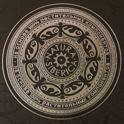 Post sobre el Jabón Negro Nórdio Detox. (vía rebeautys.com)  http://kcy.me/12vw4