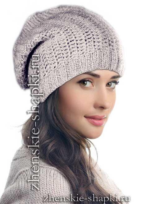 шапка крючком для женщин с описанием
