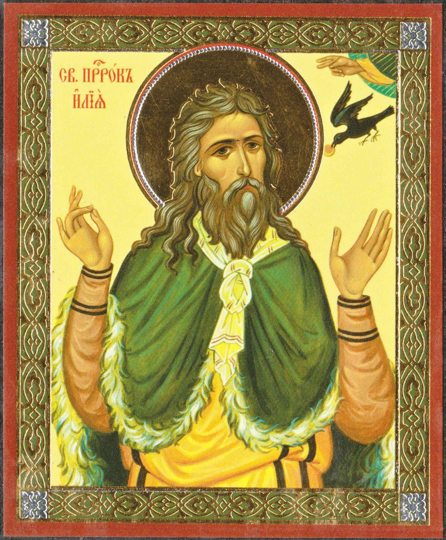Προφήτης Ηλίας / Prophet Elias (Elijah) Iconos