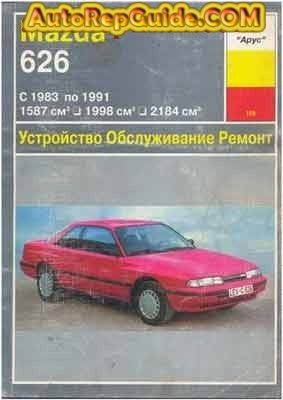 download free mazda 626 1983 1991 repair manual and operation rh pinterest co uk