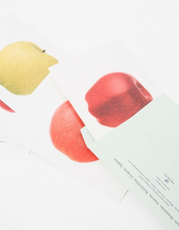 Apples Encyclopedia Cards