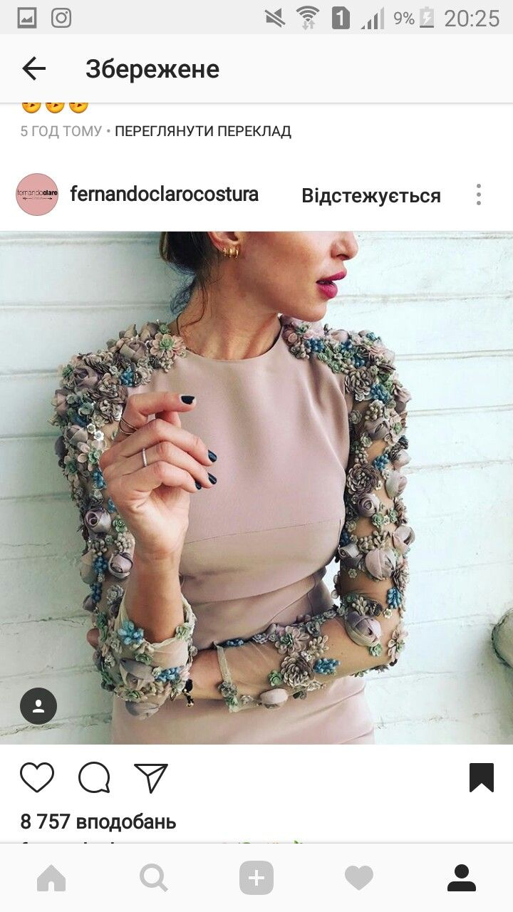 Pin by Роксолана Мігус on prom pinterest more gowns ideas