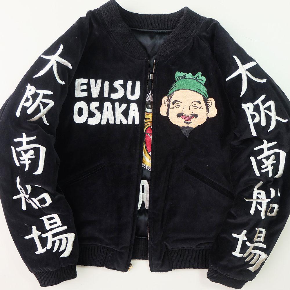Vintage Japanese Evisu Yamane Osaka Momotaro Kintaro Roaring Tiger Sukajan Skajan Souvenir Jacket Size S Japanese Jacket Evisu Souvenir Jacket [ 1000 x 1000 Pixel ]