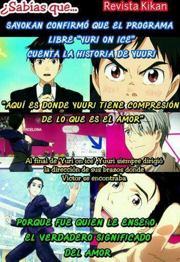 Awwwwww Parejas De Anime Victor Y Yuri Meme De Anime