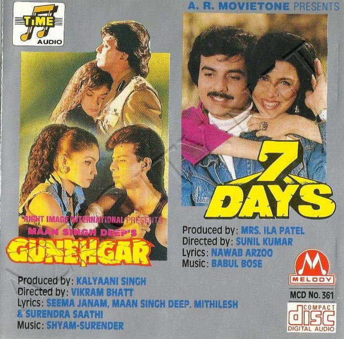 Gunehgar 1995 Flac Bollywood Songs Bollywood Movie Songs Movie Songs