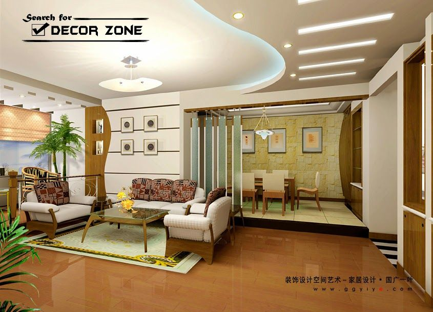 Pop False Ceiling Designs For Living Room Part 16