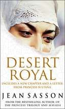 Desert Royal - Princess 3 ebook by Jean Sasson