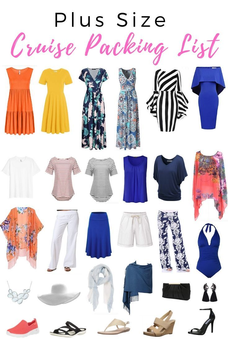 Plus Size Cruise Packing List