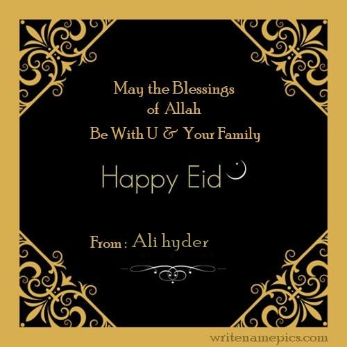 successfully write your name in image  eid mubarak