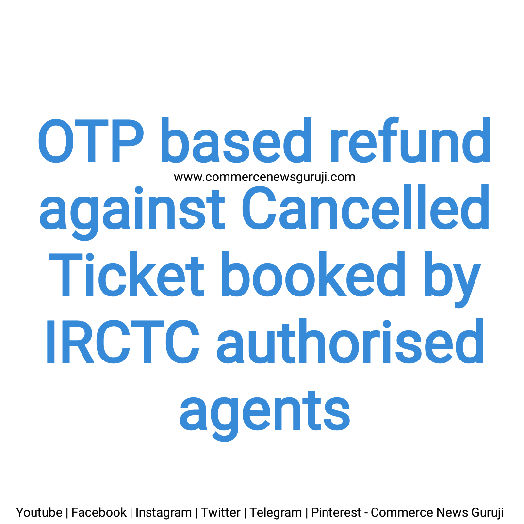 0cf0bb630c669612e047715489643222 - How To Get Refund From Irctc For Cancelled Train